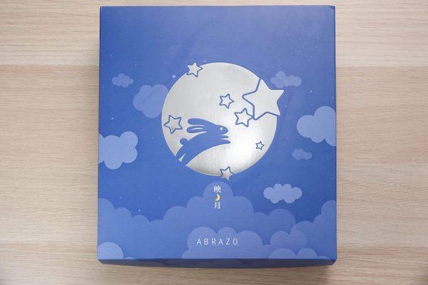 【映月】三喜禮盒
