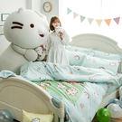 床包被套組 / 雙人【麻吉貓野餐派對-兩...
