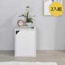 書櫃 收納 堆疊 置物櫃【收納屋】簡約加高單門櫃-白色(2入組)& DIY組合傢俱