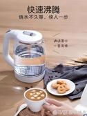 玻璃電熱燒水壺家用全自動斷電小型透明電壺器煮養生快壺泡茶專用  (橙子精品)