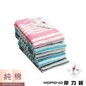 【MORINO摩力諾】五星飯店級色紗彩條方巾