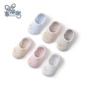 寶寶地板襪春夏薄款嬰兒早教學步襪防滑襪套兒童淺口船襪1-3-5歲