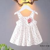 連衣裙夏裝2020超洋背心吊帶裙嬰兒小孩子【時尚大衣櫥】