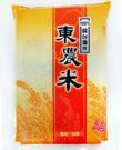 【台灣尚讚愛購購】東港鎮農會-東農米3kg