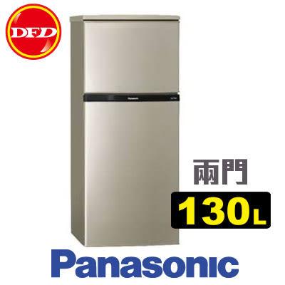 PANASONIC 國際牌 NR-B139T 雙門 冰箱 亮彩金 130L MIDDLE系列 公司貨 ※運費另計(需加購)