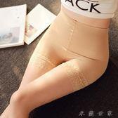 蕾絲安全褲薄外穿打底三分保險褲短褲