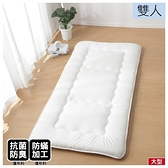 ◆日式床墊 抗菌混羊毛 雙人 NITORI宜得利家居