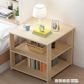 床頭櫃收納置物架簡約現代臥室床頭桌床邊小櫃子簡易儲物櫃經濟型 ATF 全館免運
