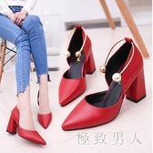 中大尺碼腳環珍珠高跟鞋 新款白色粗跟單鞋女中空簡約氣質淑女 DN15489【極致男人】