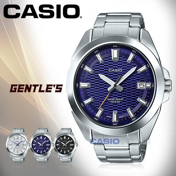 CASIO 卡西歐 手錶專賣店 MTP-E400D-2A 男錶 樹脂錶帶  100米防水  日期顯示  定期報時