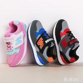 男女童鞋大尺碼新款兒童運動鞋潮 休閒鞋秋款透氣網鞋防滑鞋子 js10109『科炫3C』
