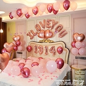 浪漫婚房布置創意求婚用品裝飾氣球結婚禮新房臥室鋁膜七夕情人節 迷你屋
