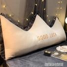 ins風北歐皇冠床上靠枕床頭板軟包雙人網紅可拆洗靠墊抱枕大靠背