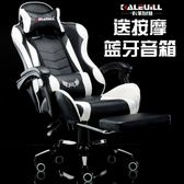 電競椅 卡勒維電腦椅家用辦公椅游戲電競椅可躺椅子主播椅競技賽車椅T