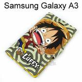 海賊王側翻支架皮套 [R02] Samsung Galaxy A3 航海王 魯夫【台灣正版授權】