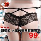 克妹Ke-Mei【AT35146】太犯規嚕~法式蕾絲性感摟空蝴蝶結開檔情趣內褲