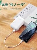 綠聯行動電源10000毫安手機行動電源迷你便攜小巧 大容量沖電寶 【全館免運】