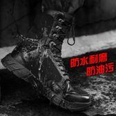 軍靴男女特種兵超輕透氣07作戰靴登山鞋陸