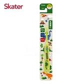 Skater 軟毛牙刷(3-5歲)-綠恐龍[衛立兒生活館]
