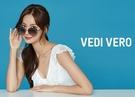 VEDI VERO VE942-S/BR 太陽眼鏡