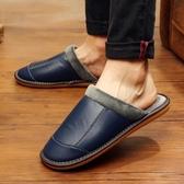 秋冬季綿羊皮拖鞋室內居家防滑家居木地板厚底家用男女保暖棉拖鞋  極有家