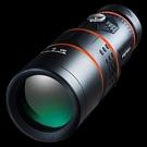單筒手機望遠鏡高倍高清非紅外夜視特種兵清晰演唱會拍照【母親節禮物】