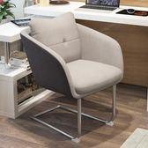 現代簡約電腦椅家用辦公椅學生書桌椅書房靠背椅休閒布藝座椅子
