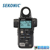 SEKONIC L-758D 數位測光表 (入射 / 反射 兩用) 全功能型測光表 正成公司貨 L785D