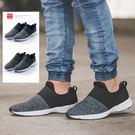 雙色混織輕量化繃帶鞋休閒運動鞋【N989...