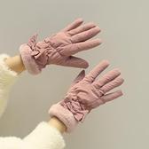 韓版學生女秋冬季騎車用羽絨棉加厚防寒可愛冬天觸屏手套加絨保暖 【端午節特惠】