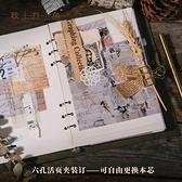 牛皮筆記本子皮扣款 復古手帳記事本手賬本活頁日記本【聚寶屋】