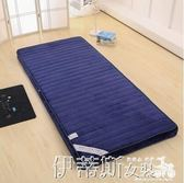 床墊加厚1單人90床墊被0.9m學生80上下鋪1.9床褥子0.8米190m2睡墊 LX 【免運】