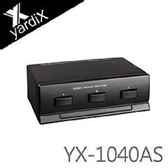 【風雅小舖】音響店家/玩家必備!【yardiX YX-1040AS 三音路喇叭切換器】