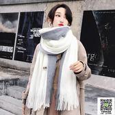 圍巾 2018圍巾女冬季韓版百搭學生女生軟妹加厚毛線針織保暖圍脖男冬天 宜品