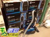 [COSCO代購] ELECTROLUX ULTRAONE MINIVACUUM伊萊克斯吸塵器 ZUOM9922CB _C110265