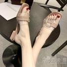 涼拖鞋女外穿露趾仙女低跟2020新款韓版百搭時尚網紅透明一字拖夏 小時光生活館