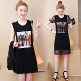 韓版長版T連身裙S-3XL實拍9509夏裝新款兩件套女中長款網紗背心t恤女柏1F133A依品國際