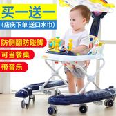 嬰兒幼兒童寶寶學步車多功能防側翻防o型腿手推可折疊男女孩學行      芊惠衣屋