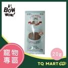 BOWWOW愛貓點心-鮪魚雞肉 20g【TQ MART】