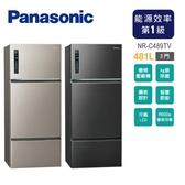 PANASONIC 國際牌【NR-C489TV】481公升 一級能效 三門鋼板電冰箱