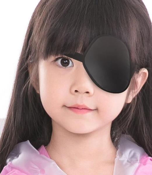 兒童弱視獨眼眼罩