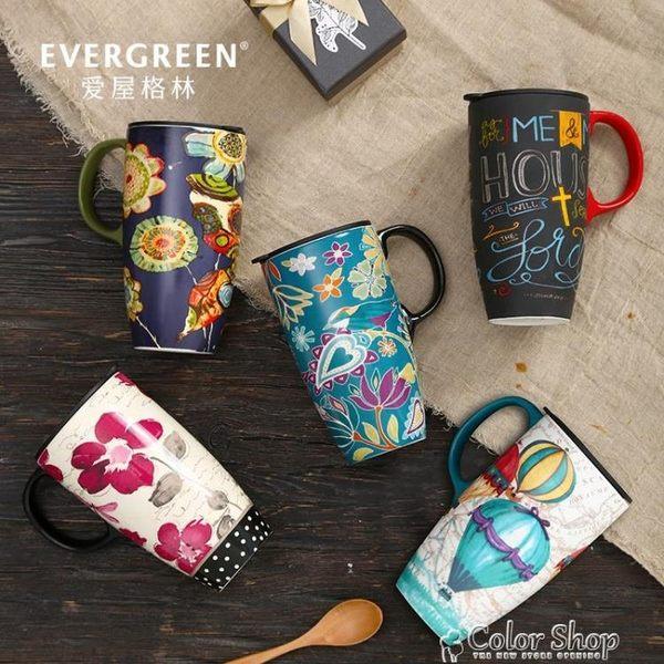 馬克杯大容量馬克杯子陶瓷帶蓋簡約咖啡創意早餐杯家用水杯情侶    color shop