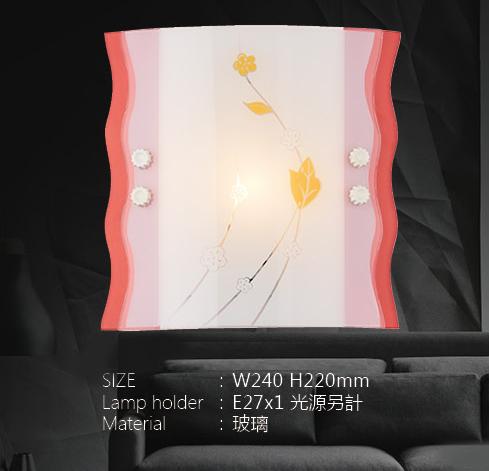 燈飾燈具【燈王的店】城市美學 壁燈   ☆ F03019235-6