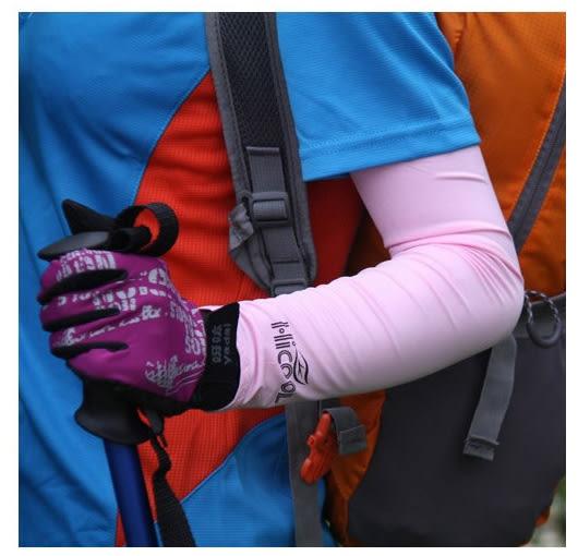 防紫外線袖套 運動防曬 高爾夫球袖套 【花赤Run】
