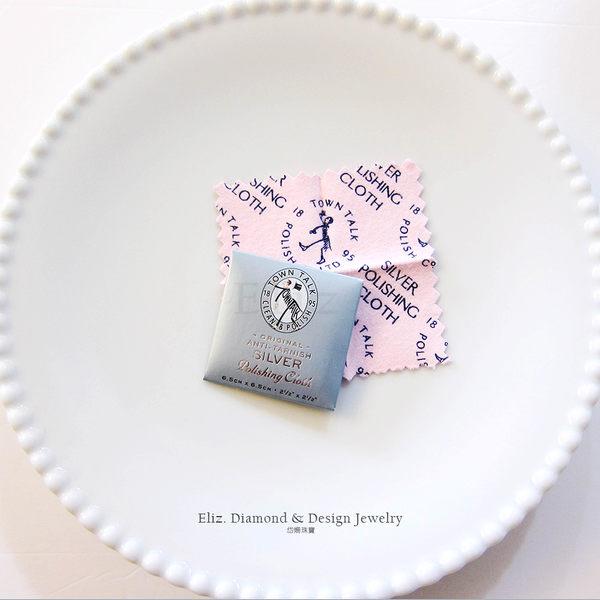 【拭銀布】SILVER Polishing Cloth 銀飾專用 英國 Town Talk /輕珠寶/項鍊/戒指