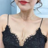 鎖骨鏈/小眾設計項鏈韓版簡約脖子飾品氣質個性項圈頸帶頸鏈網紅