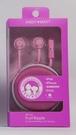 【安迪美眉】AM-335-2 果漾深耳式耳機麥克風-附收納(粉紅) / AMSKMAM-335-2