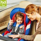 安全座椅小龍哈彼兒童安全座椅汽車用9個月-12歲車載座椅LCS803小明同學 igo