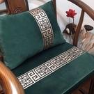 坐墊 紅木沙發坐墊新中式硅膠圈椅太師椅官帽椅墊古典秋冬絨布防滑家用