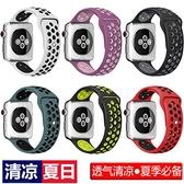 適用蘋果手錶錶帶iwatch4錶帶硅膠運動時尚腕帶【英賽德3C數碼館】